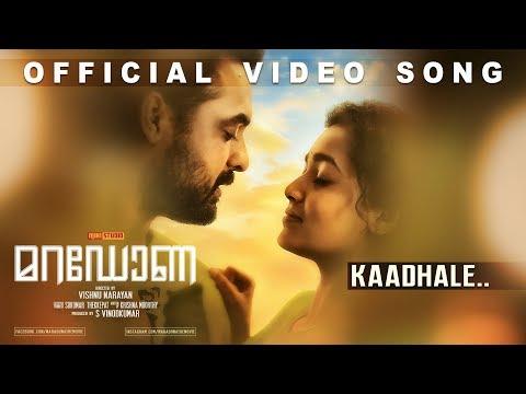 Maradona - Kaadhale (Video Song) | Tovino Thomas, Sharanya