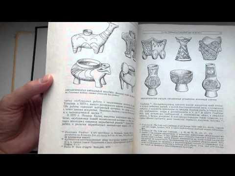 книга 2 перуна видео