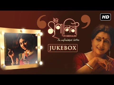 Iti Mrinalini (ইতি মৃণালিনী) | Audio Jukebox | Aparna Sen | Konkona | Debojyoti Mishra | SVF Music