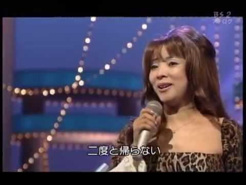 北国の青い空 奥村チヨwithザ・ベンチャーズ 2000