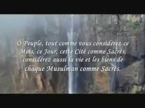 Le Dernier Sermon Du Prophète ( Magnifique !)