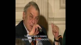"""Џузепе Закарија (Италија) Вистината за """"Би-би-си"""" = """"Гласот на Америка"""" и """"Радио Слободна Европа"""""""