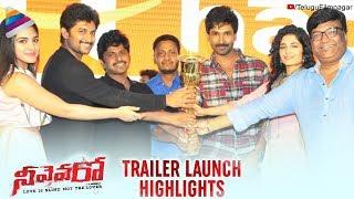 Neevevaro Trailer Launch Highlights | Aadhi Pinisetty | Nani | Nivetha | Taapsee | Ritika Singh