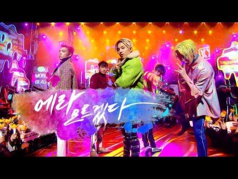 《EXCITING》 BIGBANG - FXXK IT (에라 모르겠다) @인기가요 Inkigayo 20170101