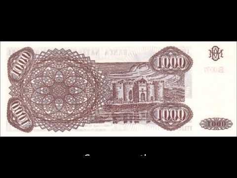 BANKNOTES MOLDOVA 1992-1993 COUPON SYSTEM ISSUE