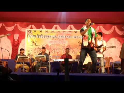 Jajabor hoi...by Akhil Ranjan (live at Bhogpur)