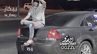اغاني خليجيه - زين الخلايق سحر عقلي - طرب