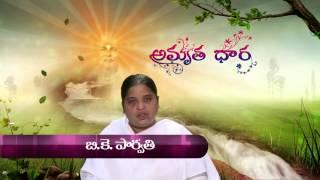 021 Sankalpam yokka Shakti - BK Parvati - Amruthadhara Telugu
