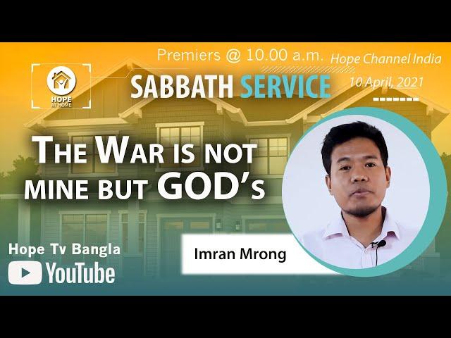 Bangla Sabbath Service   The War is not Mine but GOD's   Imran Mrong   10 April 2021