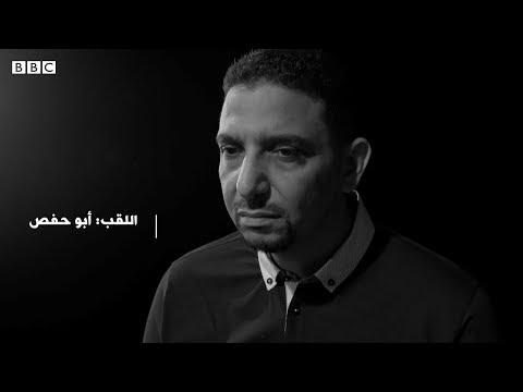 من سلفي متشدد إلى مطالب بإعادة قراءة الدين الإسلامي | بي بي سي إكسترا