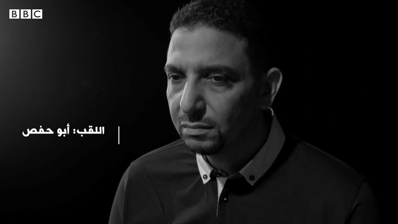 BBC عربية:من سلفي متشدد إلى مطالب بإعادة قراءة الدين الإسلامي   بي بي سي إكسترا