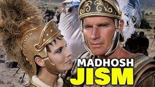 मदहोश जिस्म | Madhosh Jism | Antony And Cleopatra (1972) | Hindi Dubbed Movie | Eric Porter