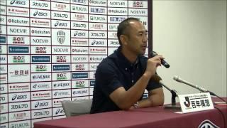 2014 J1リーグ第17節 ヴィッセル神戸[1-5]ガンバ大阪 [得点者] 神戸...
