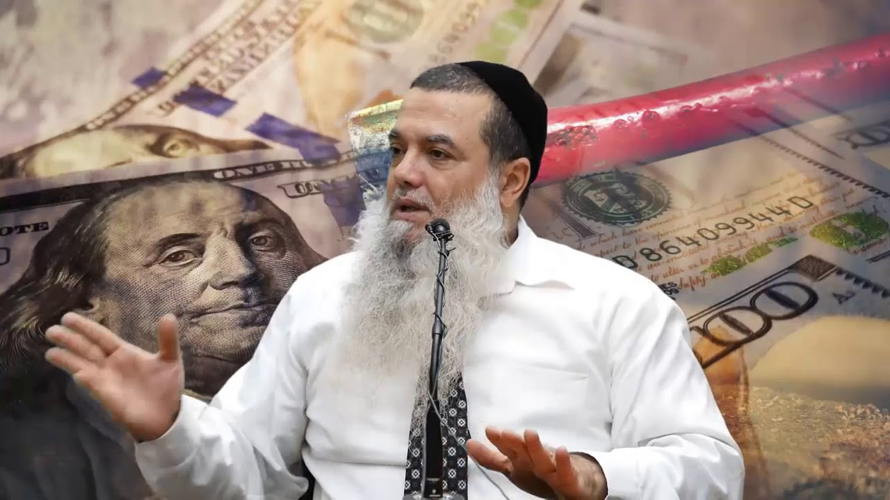 הרב יגאל כהן - אוהב כסף? HD {כתוביות} - קצר ומדהים!