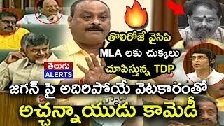 war words: Achanna Nanaidu Vs Buggana Rajendranath Reddy || AP Assembly Session 2019