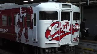 115系セキL-16編成『カープ応援ラッピングトレイン2017』 広島駅