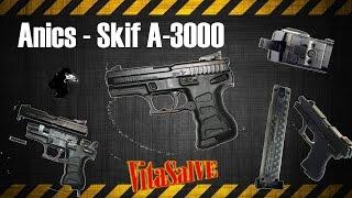 Знакомство с пистолетом Anics - Skif A-3000 4,5 mm