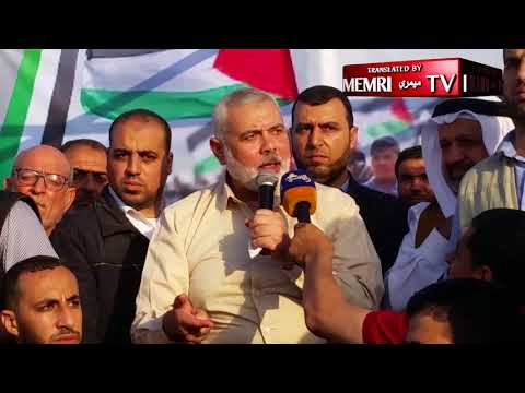 Hamas Political Bureau Chairman Ismail Haniyeh Vows: We Shall Never Recognize Israel