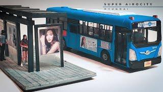 서울 도시버스 모형 만들기 (현대 슈퍼에어로 시티 1/…