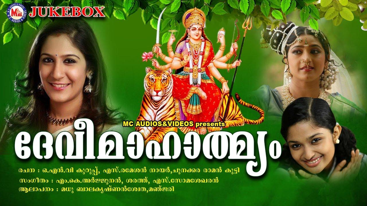 Devi Mahatmyam English Pdf