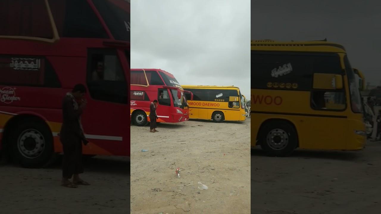 Al Mahmood Bus Quetta Chaman