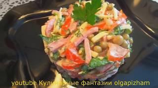 5 Потрясающих вкусных салатов. Съедаются в одно мгновенье. Быстрые и простые рецепты