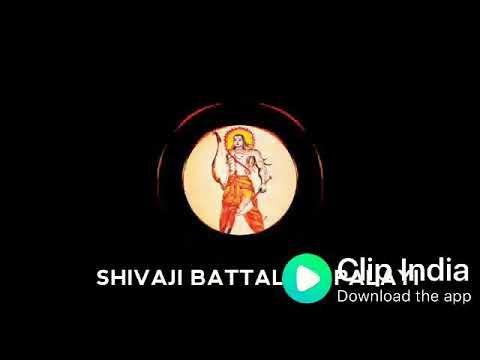 RSS shivaji song