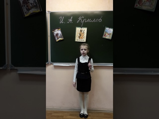 Изображение предпросмотра прочтения – АнастасияКарпова читает произведение «Мартышка и очки» И.А.Крылова