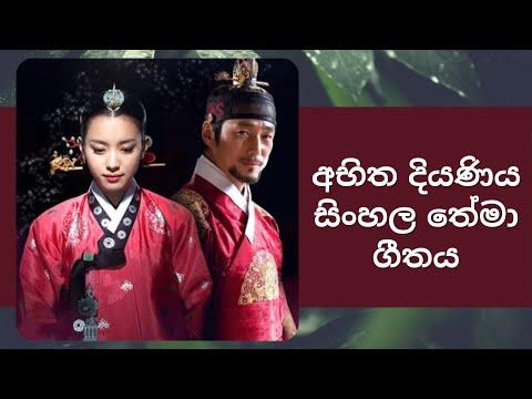 Kumkum bhagya episode 139 online dating 4