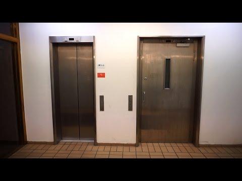 AMAZING 1980s Reber-Schindler fast traction elevators @ Rosenkrantz gate 9, Oslo, Norway