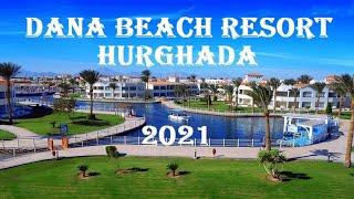 2021 Дана Бич Резорт 5 Хургада Dana Beach Resort Hurghada Обзор отеля номер питания и пляж