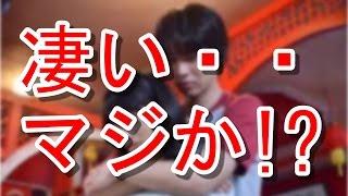 まれ出演の土屋太鳳と山崎賢人さん 濃厚なキスシーンが話題!その真相を...