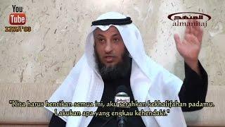 Penyerahan Kepemimpinan Hasan Kepada Muawiyah - Syeikh Utsman alKhamis