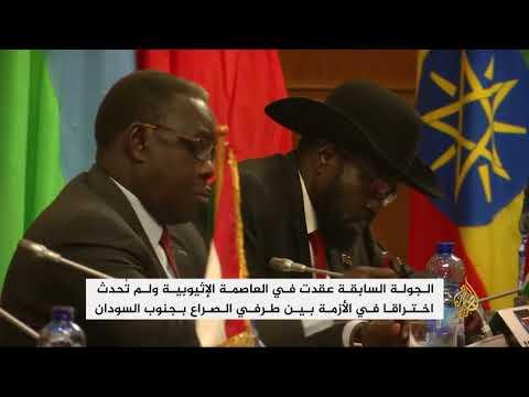 جولة محادثات لفرقاء جنوب السودان بالخرطوم  - نشر قبل 3 ساعة