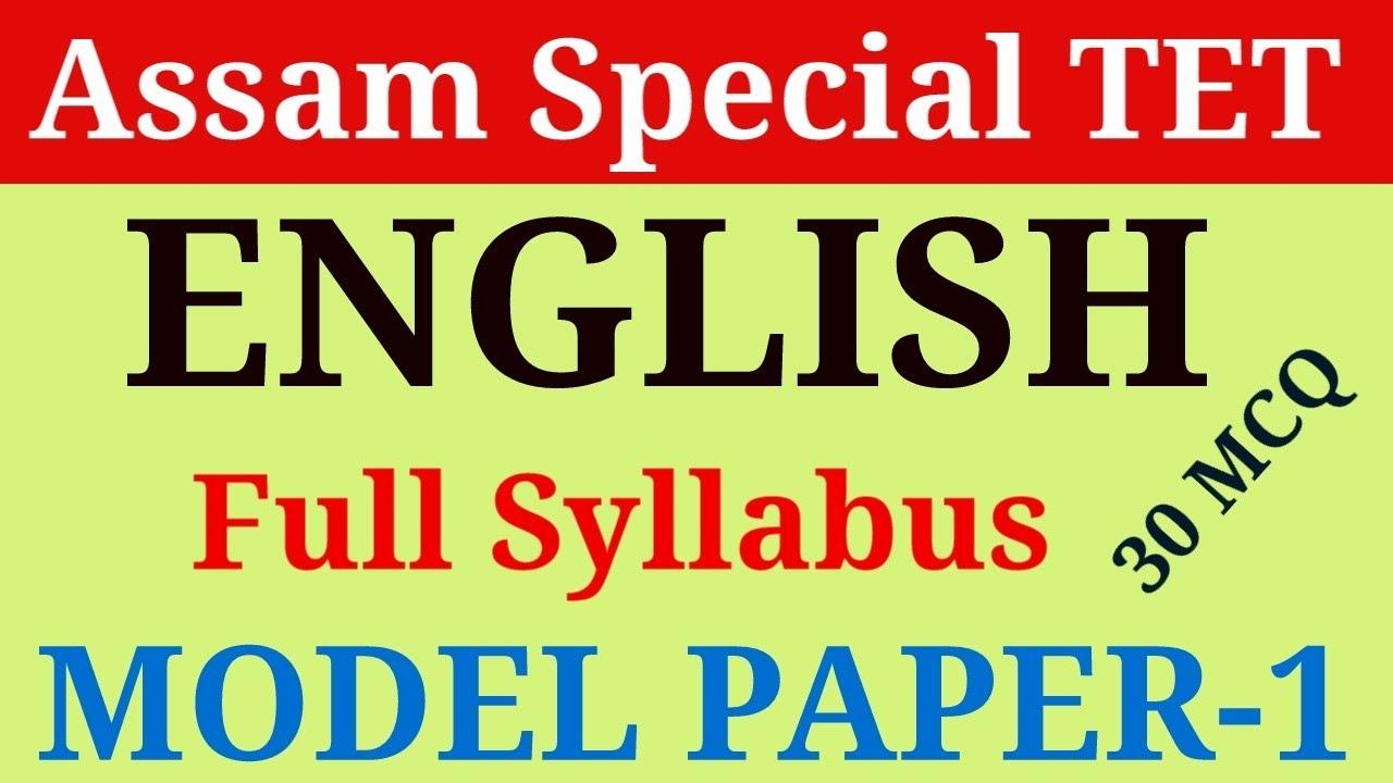 English Model Paper ,Assam TET 2019 । English Grammar & Pedagogy MCQ Assam  TET