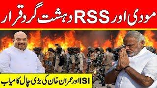 A progressive achievement for pakistan regarding RSS and america || khoji ki dunya episode 3
