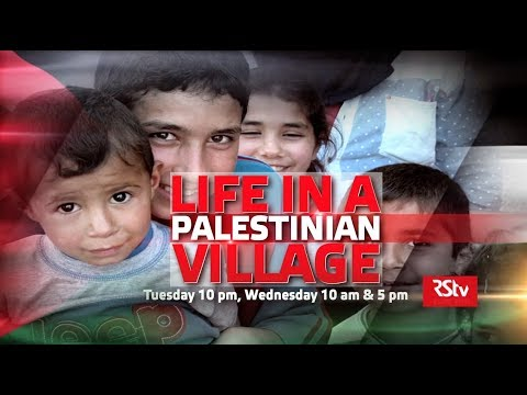 Promo : Life in a Palestinian Village