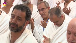 Arafat Vakfe Duası 2018 - Prof. Dr. Ali Erbaş