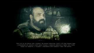 Сталкер - Зов Припяти (Идеальный конец)(, 2013-07-12T11:46:10.000Z)