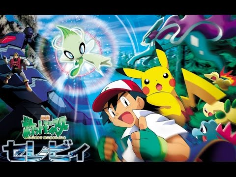 Pokemon Ranger And The Temple Of The Sea Audio Commentary Youtube
