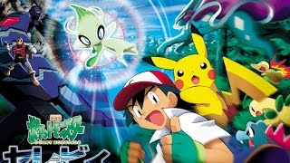 Pokemon 4Ever: Celebi Voice of the Forest | I Give, You Take