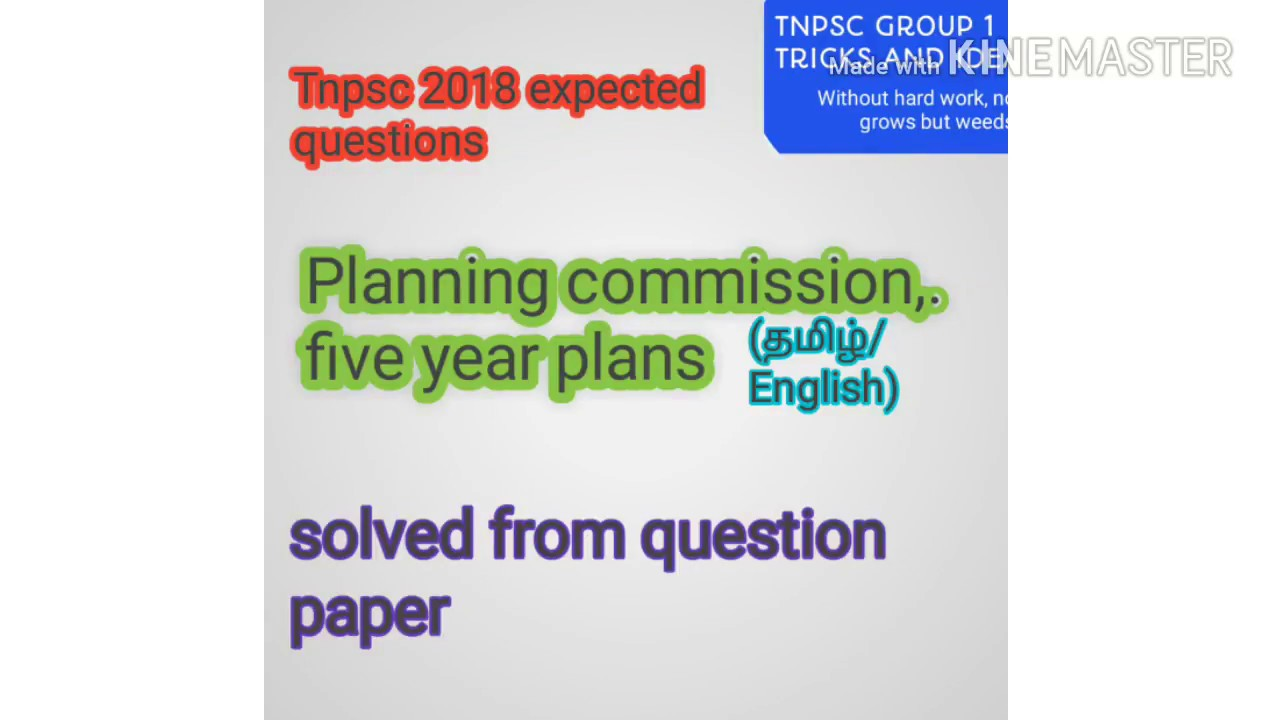 """5 year plans Just as a home builder uses a blueprint to construct a dwelling, this document serves as the blueprint from which we are """"building"""" our five-year plan."""