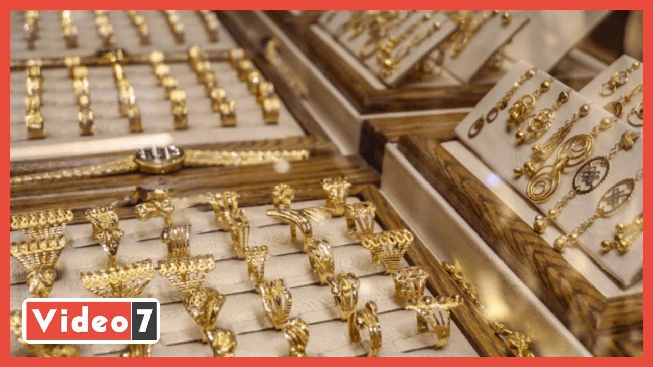 ارتفاع جديد في أسعار الذهب..  وتوقعات هامة خلال الأيام المقبلة  - نشر قبل 10 ساعة