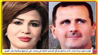 هل تعرف زوج إلهام شاهين الأول..اليك صورهما النادرة معاً ولن تصدق من خطيبها السابق ودعمها لبشار الأسد
