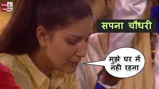 Bigg boss 11 : sapna choudhary cries in big boss 11 house | episode 9 | day 9