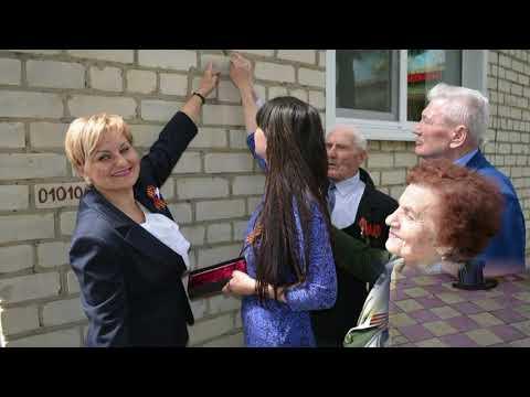 #проект голос победы# детский сад Солнышко # Новоалександровск