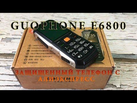 Мини защищенный телефон E6800 с Алиэкспресс за 20$