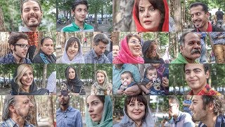 Vegetarian Gathering (Chitgar, Tehran - May 2016) full length video