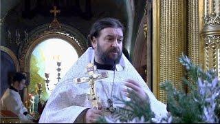 Три искушения Христа в пустыне. Прот.Андрей Ткачёв (21.01.2017г.)