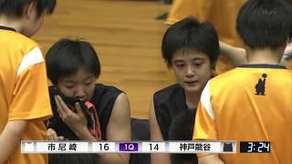 高校バスケットボール Winter Cup 2018 兵庫県予選決勝【女子】その1